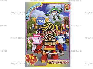Пазлы для детей из серии «Робокар Поли», RR067434RR067430-70, отзывы