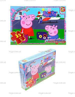 Пазлы для детей из серии «Свинка Пеппа», PP006