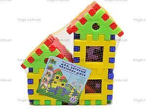 Пазлы «Дом Джека», 0020, детские игрушки