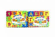 Пазлы фомовые, KI-411, toys.com.ua