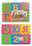 Коврик-Пазл «Алфавит и цифры»,фомовый, CLR708, toys
