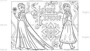 Пазлы серии Frozen «Сестры», 46881, фото
