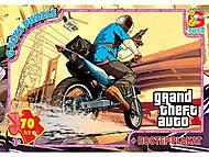 Пазлы «GTA: мотоциклист» 70 элементов, GTA02, купить