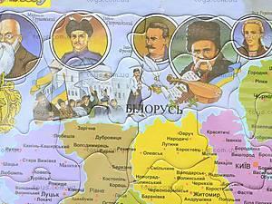 Пазлы «Карта Украины», 1*/2*, купить