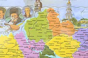 Пазлы «Карта Украины», 1*/2*, фото