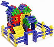 Пазлы «Кошкин дом», ИП.09.006, купити