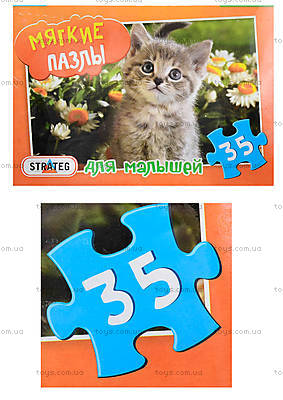 Пазлы «Котенок», 232-15