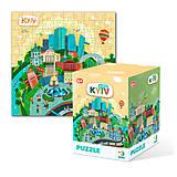 Пазлы «Киев» 120 элементов, 300168