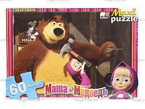 Детский пазл «Макси», 60 элементов, , фото
