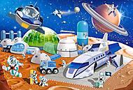Пазлы макси «Космическая станция», В-040230, отзывы