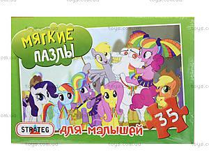 Пазлы «Маленький пони», 232-6, фото