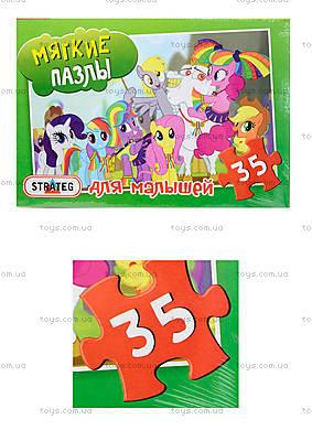 Пазлы «Маленький пони», 232-6