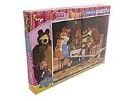 Пазлы «Маша и Медведь», 260 элементов, 260покММ, купить