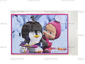 Пазлы мягкие А5 «Маша и пингвин», VT1103-07, отзывы