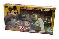 Пазлы мягкие (M-S20-01-02), M-S20-01-02, детские игрушки