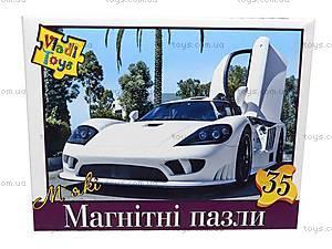 Пазлы на магните «Белая машина», VT3201-06, фото