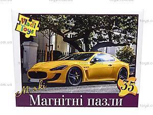 Пазлы на магните «Желтая машина», VT3201-05, отзывы