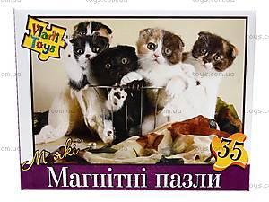 Пазлы на магните «Коты», VT3201-02, отзывы