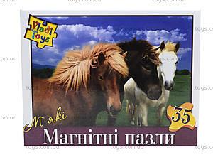 Пазлы на магните «Лошади», VT3201-01, фото