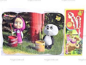 Пазлы на магните «Маша и панда», VT3205-16, цена