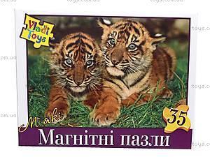 Пазлы на магните «Тигры», VT3201-03, отзывы