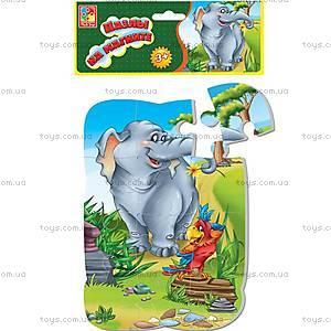 Пазлы магнитные «Слон и попугай», VT3205-12, игрушки