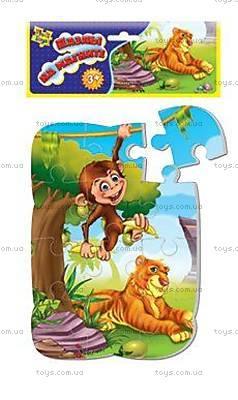 Пазлы на магните «Тигр и обезьяна», VT3205-10