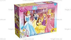 Пазлы «Принцессы», 48250