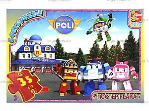 Пазлы «Робокар Поли» для детей, RR067431, отзывы