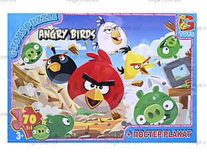 Детские пазлы серии Angry Birds, 70 элементов, B001023, отзывы