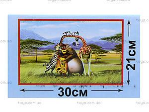 Пазлы детские серии «Мадагаскар», 35 элементов, MA001, купить
