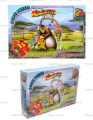 Пазлы детские серии «Мадагаскар», 35 элементов, MA001