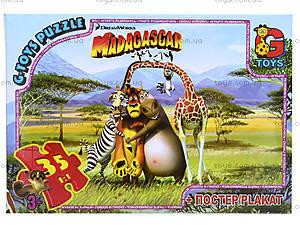 Пазлы детские серии «Мадагаскар», 35 элементов, MA001, отзывы