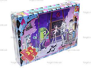 Пазлы серии Monster High, 35 элементов, MH003, купить