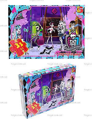 Пазлы серии Monster High, 35 элементов, MH003