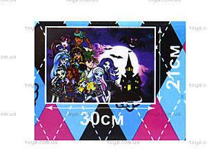 Пазл Monster High, 70 элементов, MH002, купить