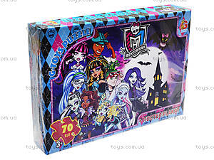 Пазл Monster High, 70 элементов, MH002, фото