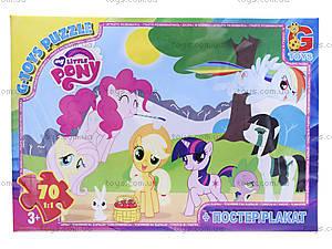 Пазлы из серии My little Pony, MLP002, отзывы