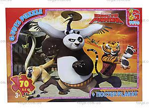 Детские пазлы «Панда Кунг-Фу», PA002, отзывы