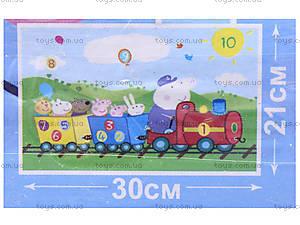 Детские пазлы «Свинка Пеппа», PP001, купить