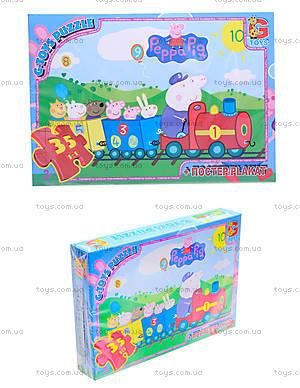 Детские пазлы «Свинка Пеппа», PP001