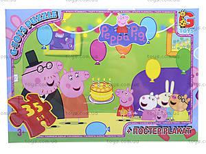 Пазлы из серии «Свинка Пеппа», PP002, купить