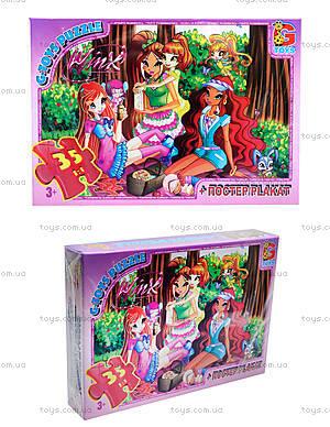 Детские игровые пазлы WinX Club , W002002
