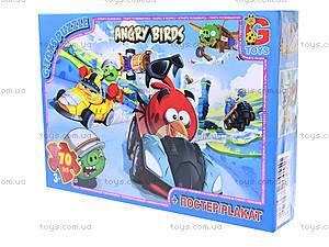 Пазлы для детей Angry Birds, B001025, фото