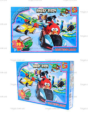 Пазлы для детей Angry Birds, B001025