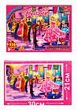 Barbie - пазлы из 126 элементов, BA008, фото