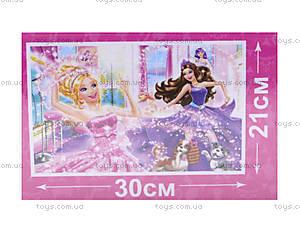 Пазлы серии Barbie, 35 элементов, BA001, фото