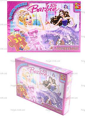 Пазлы серии Barbie, 35 элементов, BA001