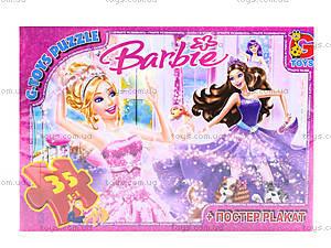 Пазлы серии Barbie, 35 элементов, BA001, отзывы