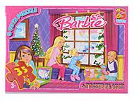 Пазлы серии «Barbie» 35 элементов, BA012, отзывы